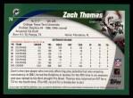 2002 Topps #74  Zach Thomas  Back Thumbnail