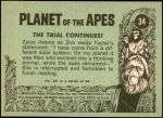 1969 Topps Planet of the Apes #34   The Trial Continues Back Thumbnail