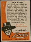 1958 Topps Zorro #5   Bad News Back Thumbnail