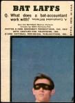 1966 Topps Batman Bat Laffs #4   Batman & Robin Back Thumbnail