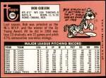 1969 Topps #200  Bob Gibson  Back Thumbnail