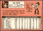 1969 Topps #575  Bill Singer  Back Thumbnail
