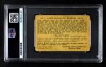 1933 DeLong Gum R333 #7  Lou Gehrig  Back Thumbnail