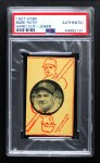 1927 W560 #36  Babe Ruth  Front Thumbnail