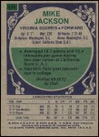 1975 Topps #236  Mike Jackson  Back Thumbnail