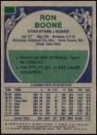 1975 Topps #235  Ron Boone  Back Thumbnail