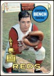 1969 Topps #95  Johnny Bench  Front Thumbnail