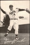 1954 Spic and Span #15  Danny O'Connell  Front Thumbnail
