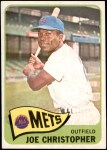 1965 Topps #495  Joe Christopher  Front Thumbnail