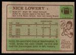 1984 Topps #94  Nick Lowery  Back Thumbnail