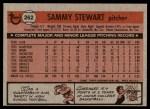 1981 Topps #262  Sammy Stewart  Back Thumbnail