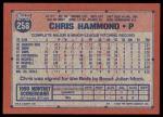 1991 Topps #258  Chris Hammond  Back Thumbnail