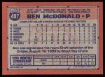 1991 Topps #497  Ben McDonald  Back Thumbnail