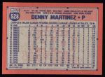 1991 Topps #528  Dennis Martinez  Back Thumbnail