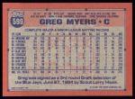 1991 Topps #599  Greg Myers  Back Thumbnail