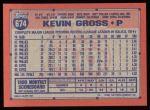 1991 Topps #674  Kevin Gross  Back Thumbnail