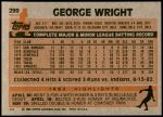 1983 Topps #299  George Wright  Back Thumbnail