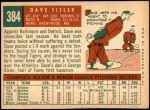 1959 Topps #384  Dave Sisler  Back Thumbnail