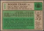 1984 Topps #353  Roger Craig  Back Thumbnail