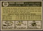 1961 Topps #384  Chuck Essegian  Back Thumbnail
