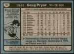 1980 Topps #164 NAM Greg Pryor  Back Thumbnail