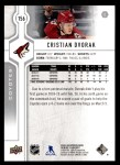 2019 Upper Deck #156  Christian Dvorak  Back Thumbnail