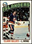 1976 Topps #126  Clark Gillies  Front Thumbnail