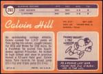1970 Topps #260 BLK Calvin Hill   Back Thumbnail