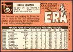 1969 Topps #226  Bruce Howard  Back Thumbnail