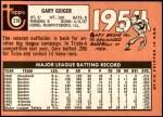 1969 Topps #278  Gary Geiger  Back Thumbnail
