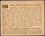 1938 Horrors of War #258   Chinese Unleash Yangtze Flood to Halt Japs Back Thumbnail
