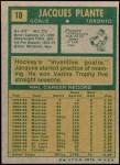 1971 Topps #10  Jacques Plante  Back Thumbnail