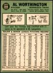 1967 Topps #399  Al Worthington  Back Thumbnail