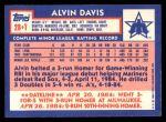 1984 Topps Traded #28  Alvin Davis  Back Thumbnail