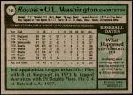 1979 Topps #157  U.L. Washington  Back Thumbnail