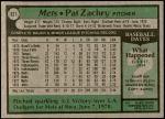 1979 Topps #621  Pat Zachry  Back Thumbnail