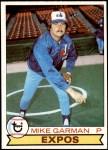 1979 Topps #181  Mike Garman  Front Thumbnail