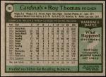 1979 Topps #563  Roy Thomas  Back Thumbnail