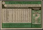 1979 Topps #181  Mike Garman  Back Thumbnail