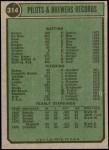 1974 Topps #314   Brewers Team Back Thumbnail