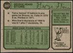 1974 Topps #397  George Stone  Back Thumbnail