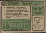 1974 Topps #269  Bob Johnson  Back Thumbnail