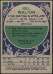 1975 Topps #77  Bill Walton  Back Thumbnail