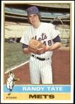 1976 Topps #549  Randy Tate  Front Thumbnail
