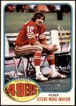 1976 Topps #58  Steve Mike-Mayer  Front Thumbnail