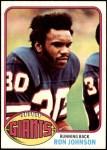 1976 Topps #87  Ron Johnson  Front Thumbnail