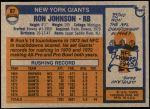 1976 Topps #87  Ron Johnson  Back Thumbnail