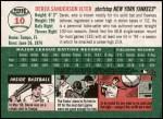 2003 Topps Heritage #10 OLD Derek Jeter   Back Thumbnail