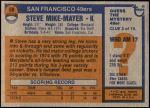 1976 Topps #58  Steve Mike-Mayer  Back Thumbnail