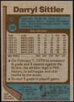 1977 Topps #38  Darryl Sittler  Back Thumbnail